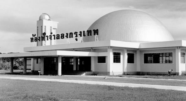 Bangkok Planetarium - photo by Bangkok Planetarium