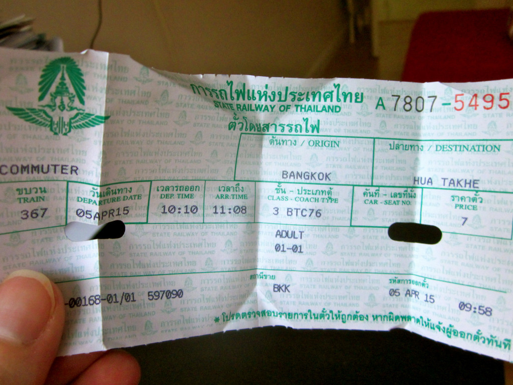 Thai railway ticket from Bangkok to Hua Takhe - photo by Chris Wotton