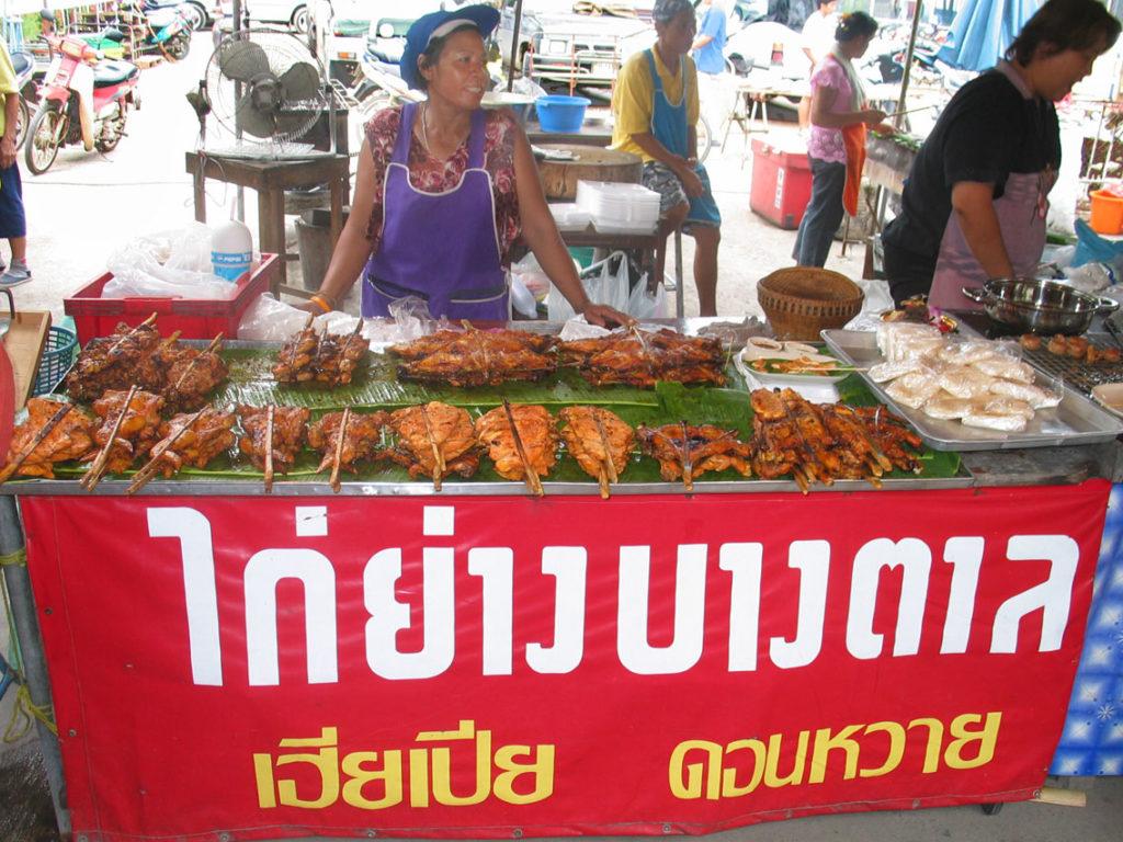 Grilled chicken at Don Wai floating market in Nakhon Pathom near Bangkok, Thailand - photo by Hdamm via Wikimedia Commons