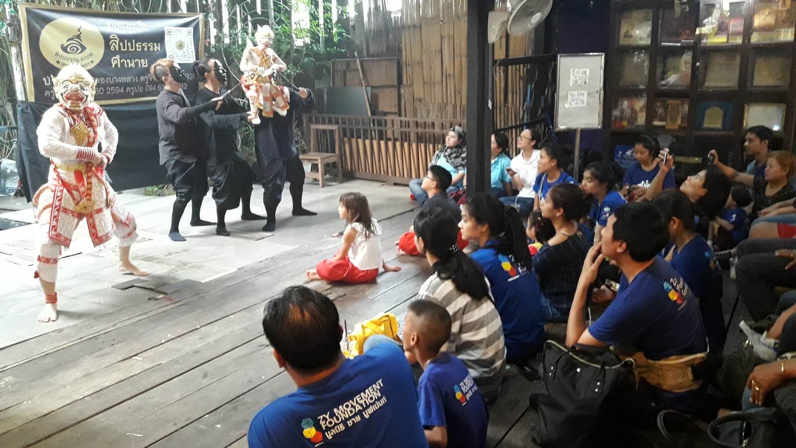 Traditional Thai Puppet Show at Baan Silapin - The Artists House