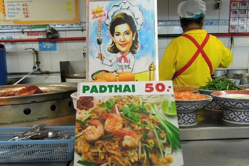 Pad thai at MBK shopping centre